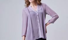 İpekyol Kadın Gömlek Modelleri