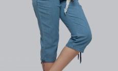 Hamile Pantolon Modelleri